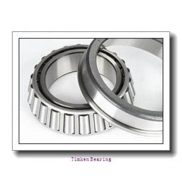 TIMKEN 25577 bearing